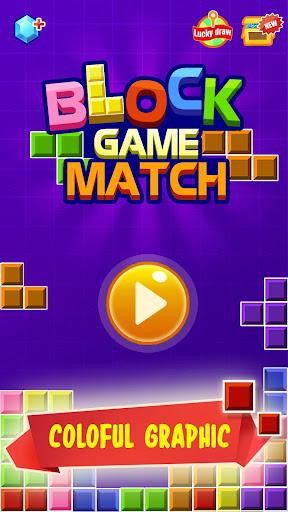 玩免費解謎APP|下載Block Game Match app不用錢|硬是要APP