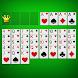 フリーセルソリティア - 古典的なカードゲーム