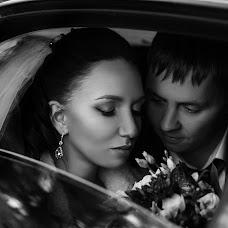 Свадебный фотограф Мила Клевер (MilaKlever). Фотография от 11.11.2017
