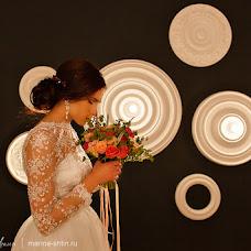 Wedding photographer Marina Shtin (mops). Photo of 10.09.2015