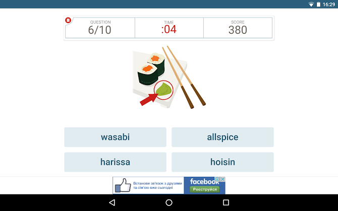 Dictionary - Merriam-Webster Android 16