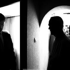 Wedding photographer Darya Matina (Darja). Photo of 08.12.2015