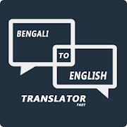 Bengali-English Translator