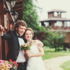 Wedding photographer Artem Kuliy (artemcool). Photo of 07.02.2014