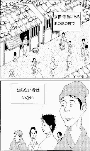 玩免費漫畫APP|下載漫画で楽しむ日本の名作:鼻(英語版) app不用錢|硬是要APP