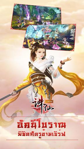 ZhuXian-u0e01u0e23u0e30u0e1au0e35u0e48u0e40u0e17u0e1eu0e2au0e31u0e07u0e2bu0e32u0e23 1.121.0 screenshots 3