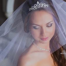 Wedding photographer Ilnara Shigapova (ilnara). Photo of 19.06.2016