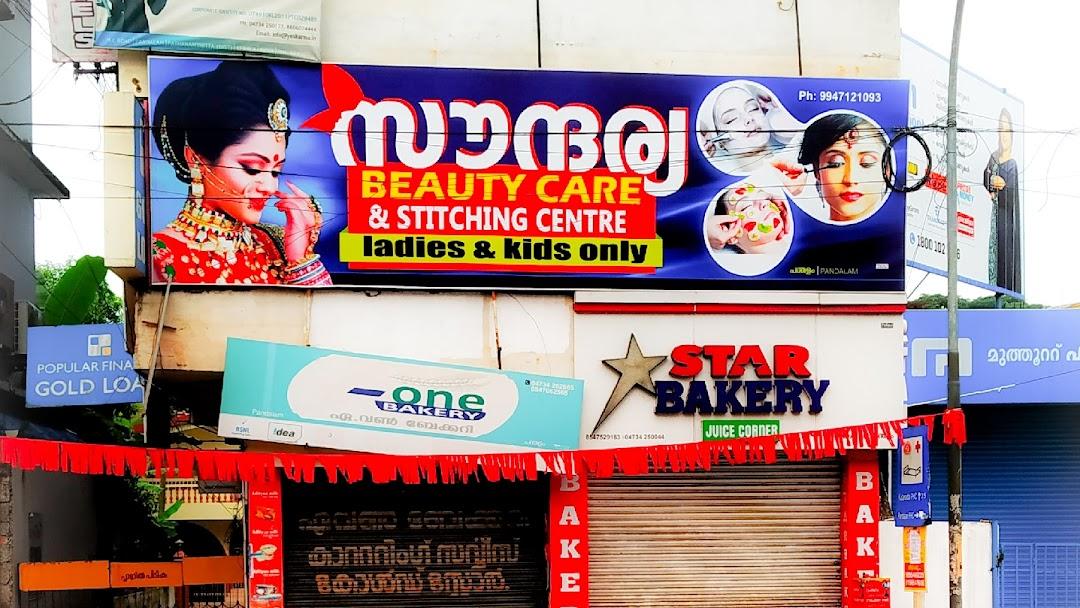 Soundharya Beauty Care Pandalam - Beauty Salon in Pandalam