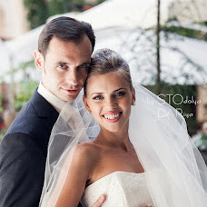 Wedding photographer Darya Stodolya (DaryaStodolya). Photo of 05.08.2013