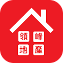 領峰地產 icon