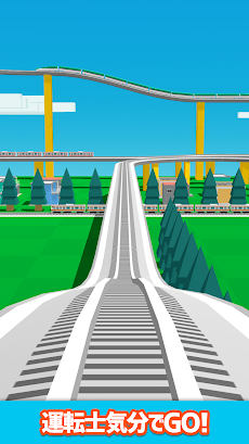 ツクレール 線路をつなぐ電車ゲームのおすすめ画像4