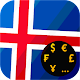 Icelandic Krona ISK currency converter APK