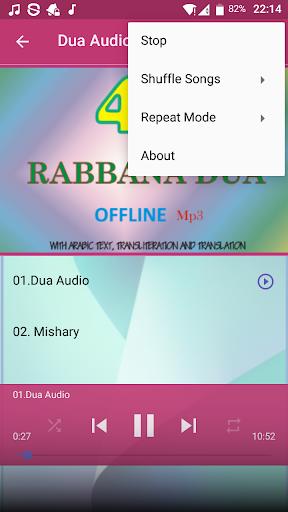 40 RABBANA MP3 TÉLÉCHARGER