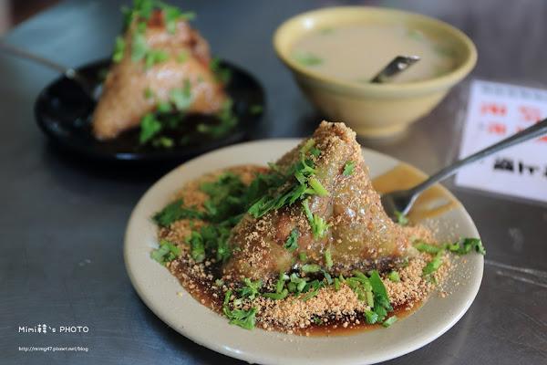 圓環頂菜粽肉粽店