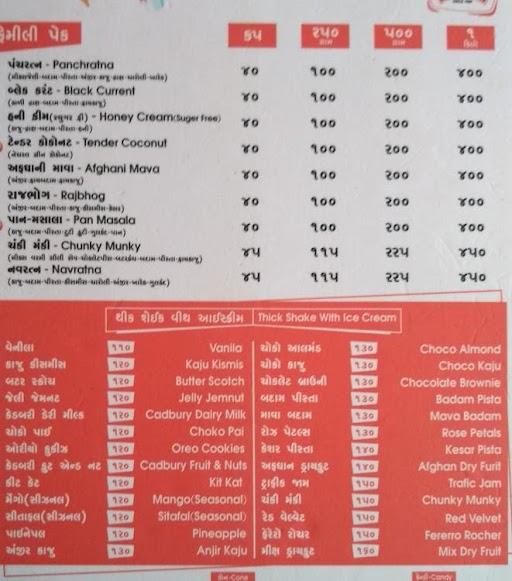 Atul Ice Cream menu 3