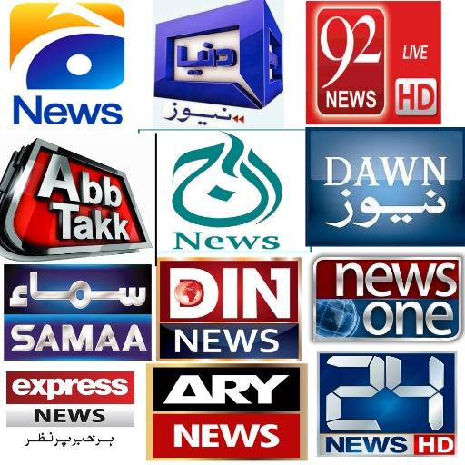App Insights: Pakistan News Live Tv Channel | Pakistan News TV