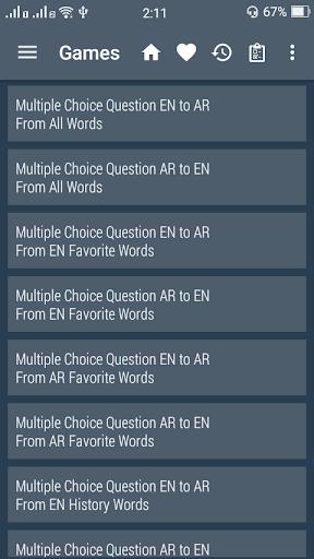 English Arabic Dictionary  screenshots 6