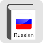 Russian Keyboard Dictionary Icon
