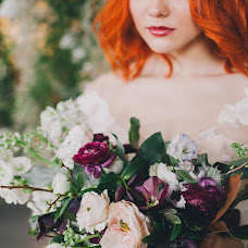 Wedding photographer Yana Artemeva (yanohka). Photo of 20.02.2016