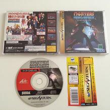 [VDS] WanShop SEGA : Master System, Megadrive, Saturn, Dreamcast 3TG2aiUU1Ke9QJmk-Ita0Wb4FX_RxpB3Y7Neh1QZ8CU=s218-p-no