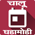 MPSC Current Affairs 2018 icon