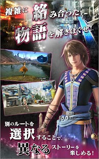 FINAL FANTASY XIII-2- screenshot thumbnail