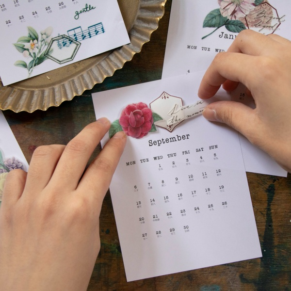品品學堂-11月活動-2021月曆拼貼創作