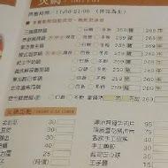 詠三國人文茶館