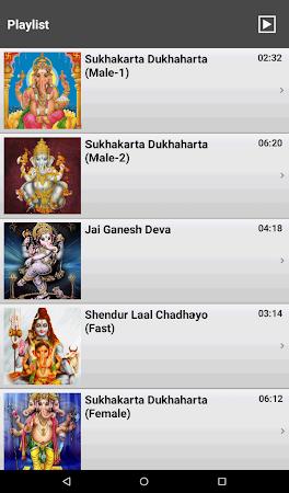 Ganesh Aarti - Bhaktigeet 3.0 screenshot 2092199