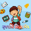 Gujarati Learning Game For Kids icon