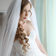 Wedding photographer Vitaliy Ra (Vitalfoto). Photo of 28.06.2014