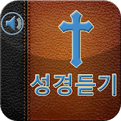 Korean Bible Audio