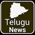 Telugu News - All NewsPapers icon