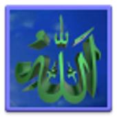 Zakat Board BD