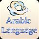 Download Learn Arabic Language - Free Arabic Language For PC Windows and Mac