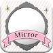 シンプルミラー - おしゃれにすぐ鏡で確認 化粧直しも簡単に - Androidアプリ