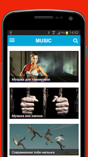 Музыка без интернета- screenshot thumbnail