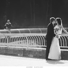 Wedding photographer Andrey Zlotnikov (sar2t). Photo of 30.10.2012