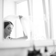 Wedding photographer Diana Lutt (dianalutt). Photo of 16.09.2015