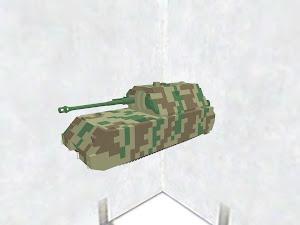 Ⅷ号戦車 maus