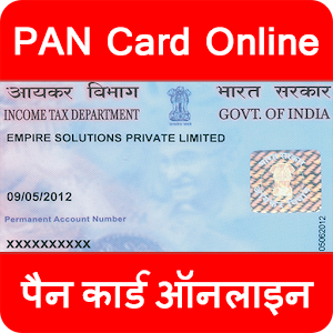 PAN Card Online Services for PC and MAC