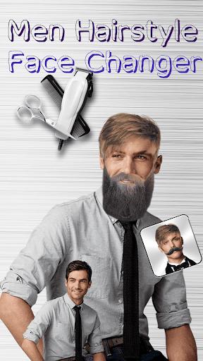 男人髮型面編輯