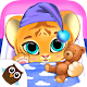 Baby Tiger Care - My Cute Virtual Pet Friend (game)