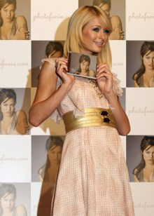 PhotoFunia Efect Paris Hilton.jpg