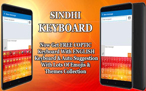 Download Sindhi keyboard For PC Windows and Mac apk screenshot 9