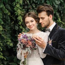 Wedding photographer Sergey Kancirenko (ksphoto). Photo of 21.04.2017