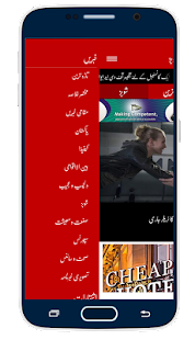 Urdutimes - World Urdu News- screenshot thumbnail