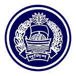 Bangladesh Police Phonebook Icon
