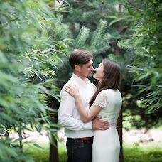 Wedding photographer Diana Nekhotyaschaya (DianaN). Photo of 04.09.2017
