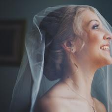 Wedding photographer Elena Moskaleva (lemonless). Photo of 03.07.2014